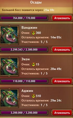 Dungeon_Crusher_bosses_strength_ranks.jpg.078b9650424491ac5054f664c0cc9c8c.jpg