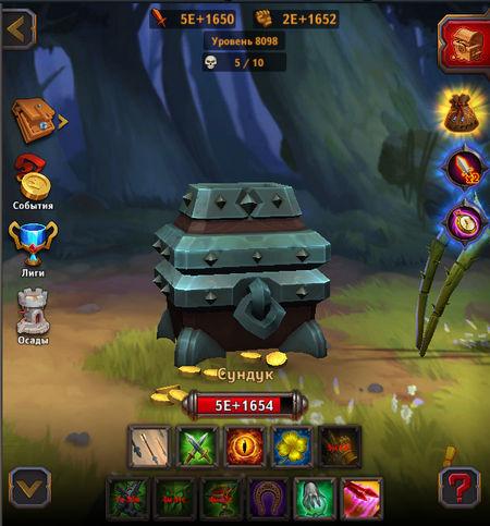 Dungeon_Crusher_monster_boss_change_01.jpg.edad837e7368d8a126830e0842948b62.jpg
