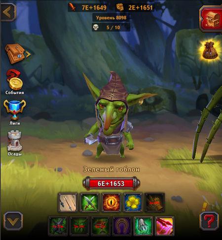 Dungeon_Crusher_monster_boss_change_02.jpg.26e2c4ba01a8f46302ac987053d1657d.jpg