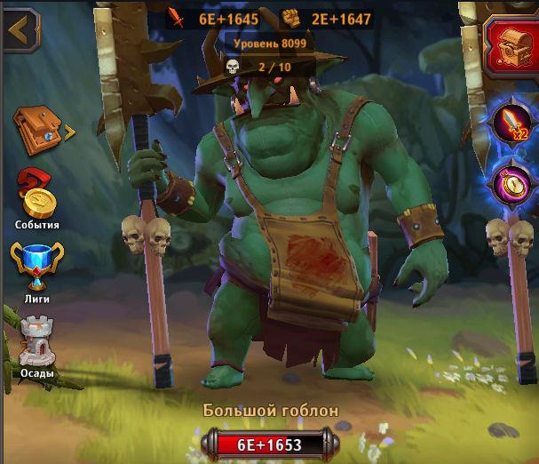 Dungeon_Crusher_monster_boss_change_03.jpg.1c1b76a30a98fc487fb7baf36332fcc9.jpg
