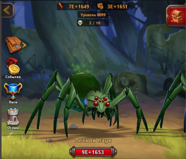 Dungeon_Crusher_monster_boss_change_04.jpg.59257fdf55c081f93748d89d38ccec90.jpg