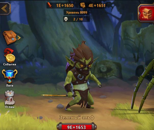 Dungeon_Crusher_monster_boss_change_05.jpg.845b4601433c534ec2ba4f1e3012dd99.jpg
