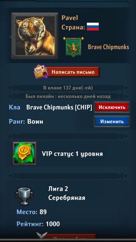Dungeon_Crusher_player_Pavel_01.jpg.7476b03e9dc2674ad787bf88c41c8912.jpg