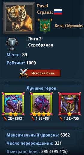 Dungeon_Crusher_player_Pavel_02.jpg.65d59b1b6b10da8e2cfd16e113e75fcc.jpg