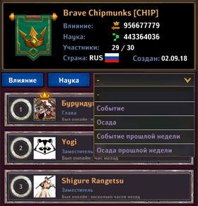 Dungeon_Crusher_siege_weekly_event_stats_02.jpg.f475a2adb06d4bf1ad49ec5c4fb20dfc.jpg