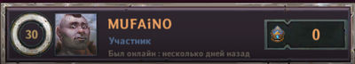 Dungeon_Crusher_Mufaino_dead_player-01.jpg.2e346c9b5c81f6924dff1e792cb56de0.jpg