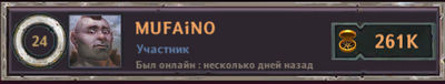 Dungeon_Crusher_Mufaino_dead_player-02.jpg.16ba179123d38ee5eb640ef45cfdf080.jpg