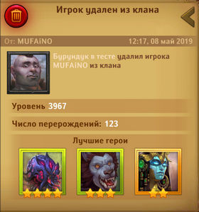 Dungeon_Crusher_Mufaino_deleted.jpg.5dbd64ea87c372c57b1f242781b6c417.jpg