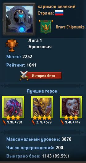 Dungeon_Crusher_karimov.jpg.86f2a8a1325d109f1941b8b762196d0a.jpg