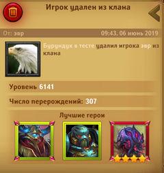 Brave_Chipmunks_Burik_tester_kick_evr.jpg.da569c558ba7ef6f8f6dd0178e4e243e.jpg