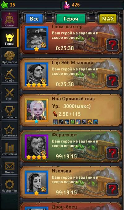 Dungeon_Crusher_mines_heroes.jpg