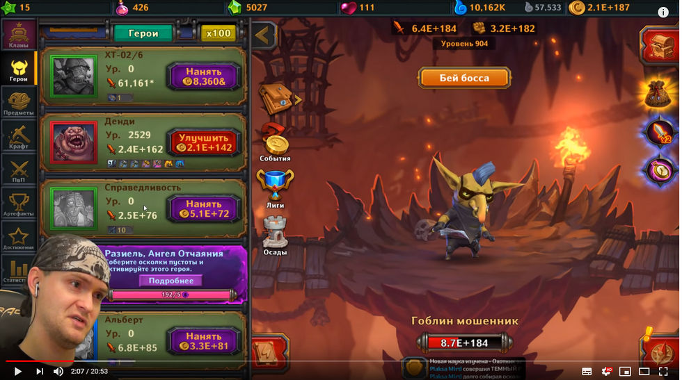 Dungeon_Crusher_Vitec_Play_200_voids.jpg.78c663cc5edcc38f17da036275d7b8e6.jpg