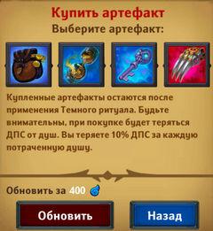 Dungeon_Crusher_art_price_update_1.jpg.6d1b5444edff83091a8ce6159a3a6b60.jpg