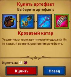 Dungeon_Crusher_art_price_update_2.jpg.74751f3794360aaa6df38e7297869ca1.jpg