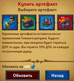 Dungeon_Crusher_art_price_update_3.jpg.16443543ff0291cc83ee597ab6fd90fc.jpg