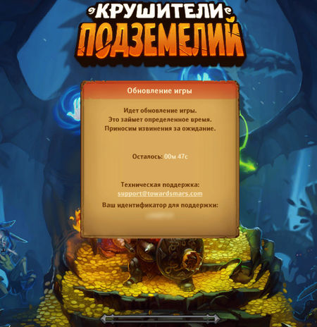 Dungeon_Crusher_game_update.jpg.9244c0c5d161a37f7d43eb3aa9a375a7.jpg