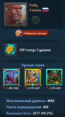 Dungeon_Crusher_AFK_Heroes_FuRy_player_profile.jpg