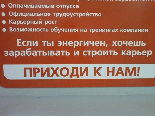 lubitelyam_kopat.jpg