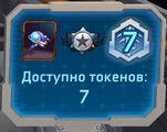 Arena_Galaxy_Control_day_card.jpg