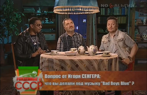 Bad_Boys_Blue-Kevin-McCoy-Born-in-USSR.j