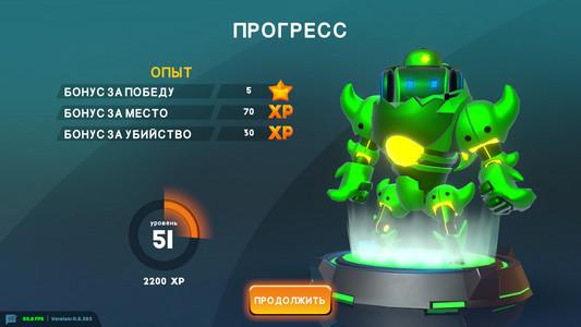 Bomb_bots_arena_max_level.jpg