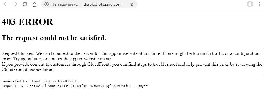 Diablo_2_domain_blizzard.png