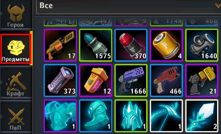 Dungeon_Crusher_items.jpg