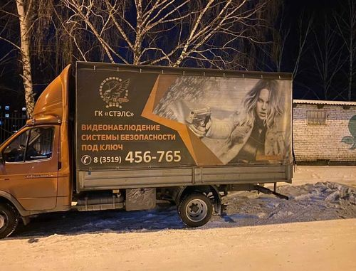 Kate-Beckinsale_CCTV_Russia.jpg