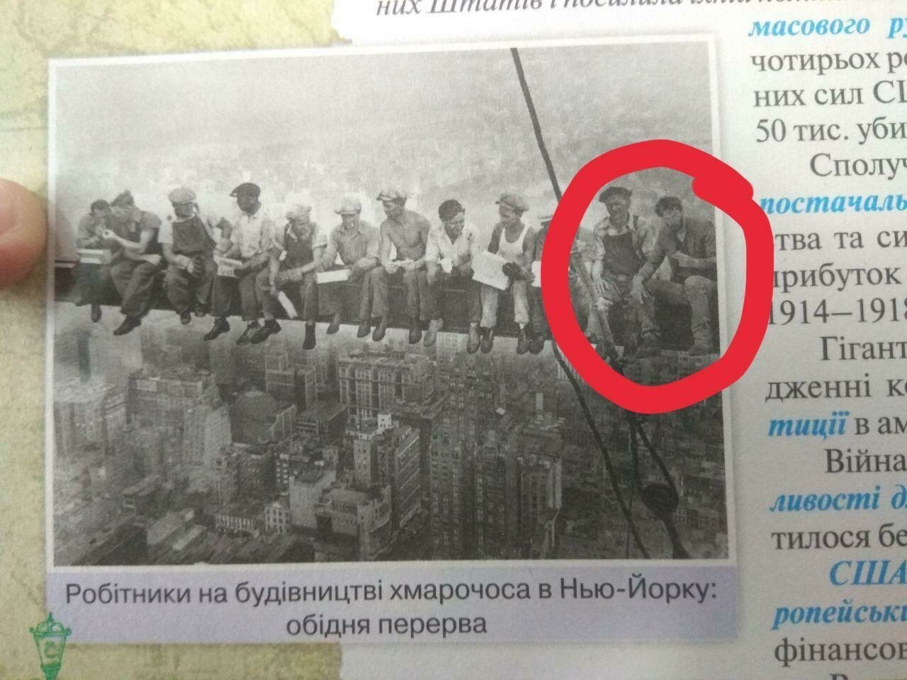 Keanu_Reeves_Ukrainian_history_textbook.