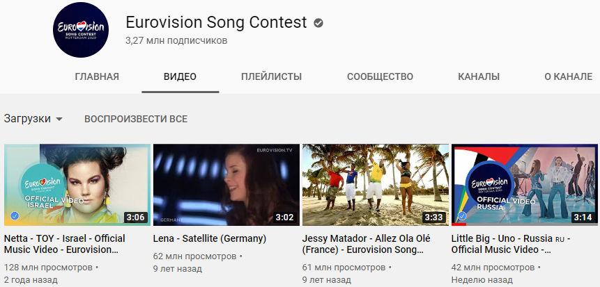 Little_Big_Uno_Eurovison_song_contest_20