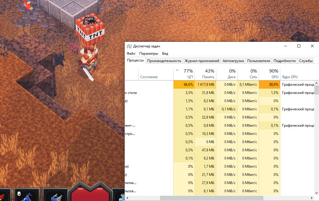 Minecraft_Dungeons_tempw00f_gpu_and_cpu_