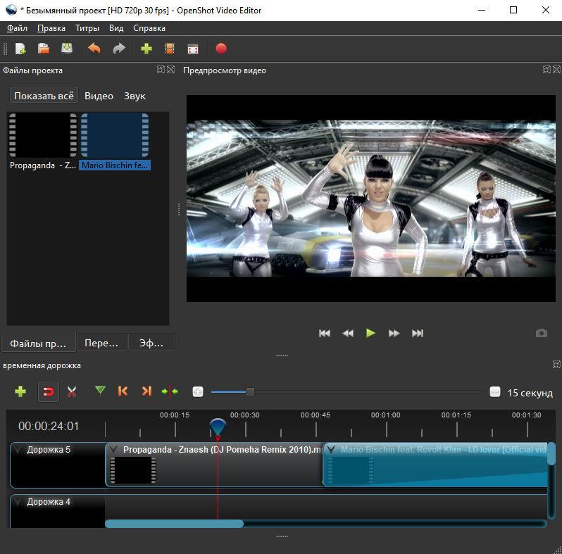 OpenShot_Video_Editor.jpg