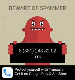 TTK_in_truecaller_list.jpg