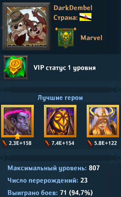 Dungeon_Crusher_AFK_Heroes_player_014_Da