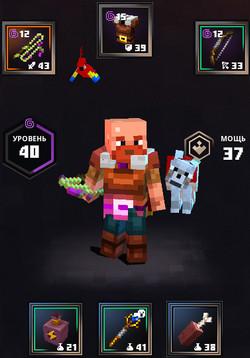minecraft_dungeons_player_fanforum.jpg