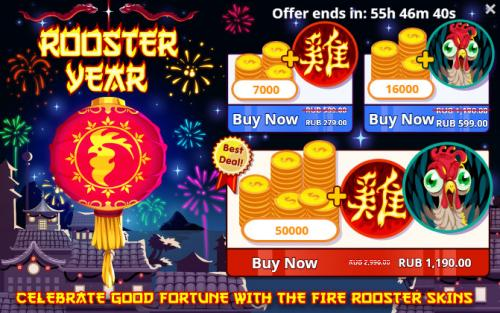 Agario skins Chinese New Year -02.jpg
