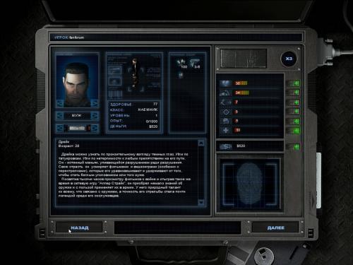 Игра Alien Shooter 2 - 02.jpg