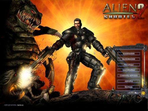 Игра Alien Shooter 2 - 01.jpg