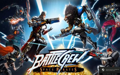 BattleCrew Space Pirates closed beta -01.jpg