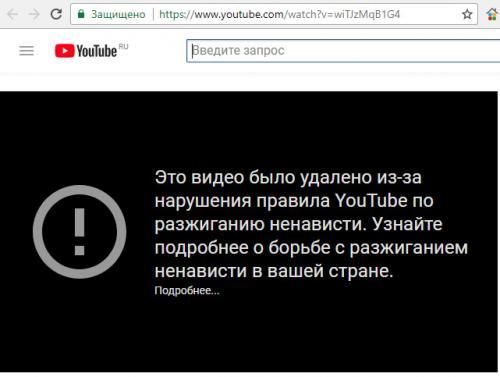Видео про Киркорова на Youtube.jpg