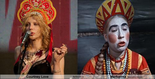 Кортни Лав и Марфушка Courtney Love.jpg