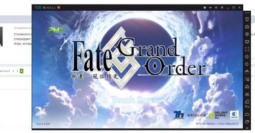 Fate Grand Order на NOX android эмулятор -01 .jpg