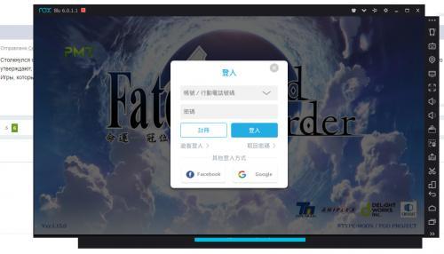 Fate Grand Order на NOX android эмулятор -02 .jpg