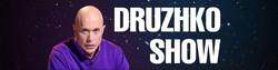 Druzhko Show youtube канал.jpg