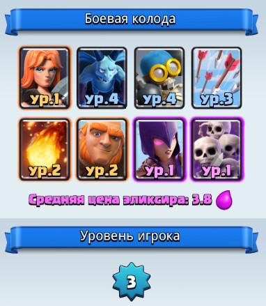 post-133-0-13858700-1496224447.jpg