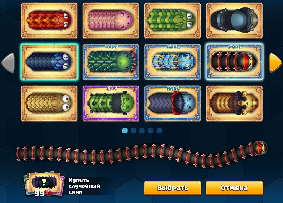 littlebigsnake little big snake игра скины 2.jpg