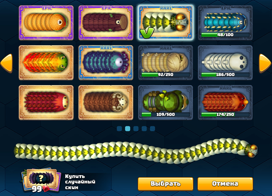 littlebigsnake little big snake игра скины.jpg