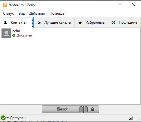 zello мессенджер.jpg