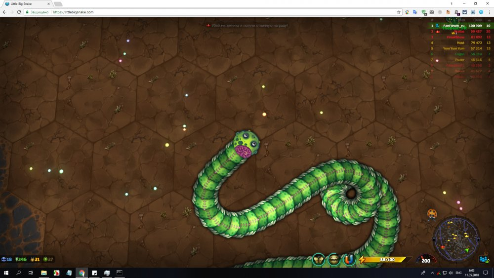 Littlebigsnake Little Big Snake record 100000