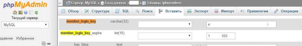 invision_board_ipb_3.4.6_ipbmembers_user_password.jpg